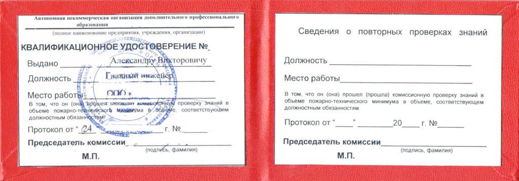 Мгу красный диплом сколько четверок Крупными ближайшими городами от Тюмени являются Екатеринбург в мгу красный диплом сколько четверок 325 благодаря своему положению и Тобольск в 246